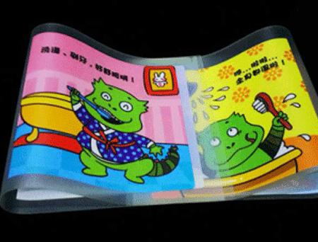 扬州彩色丝网印刷加工图片
