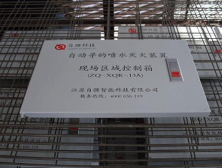 丝印面板铭牌印刷